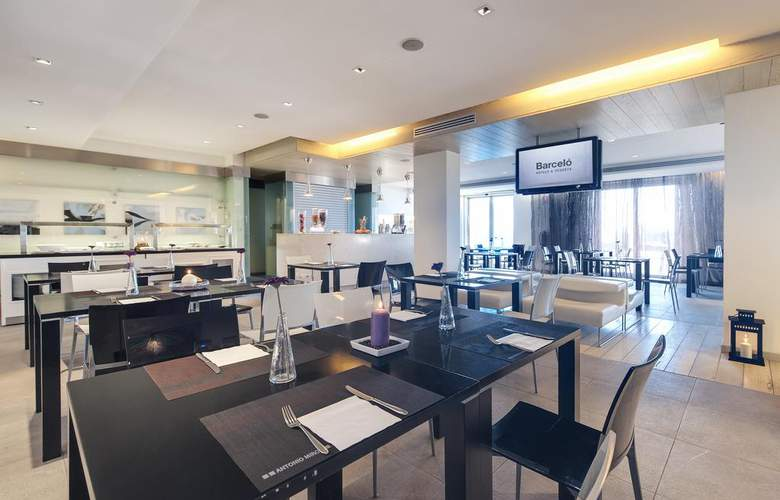Aran Blu - Restaurant - 5