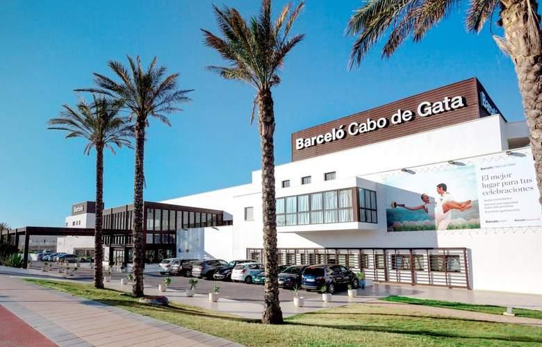 Barceló Cabo de Gata - Hotel - 14