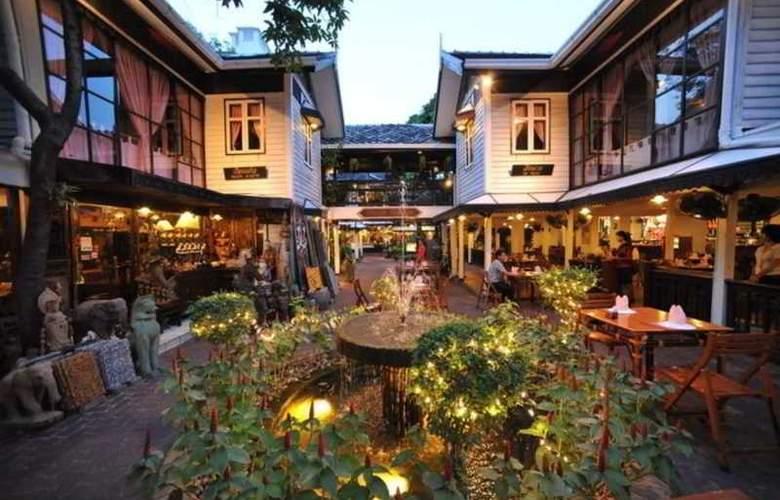 Silom Village Inn - Hotel - 0
