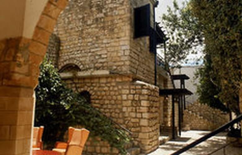 The Ruth Rimonim Safed - Hotel - 0