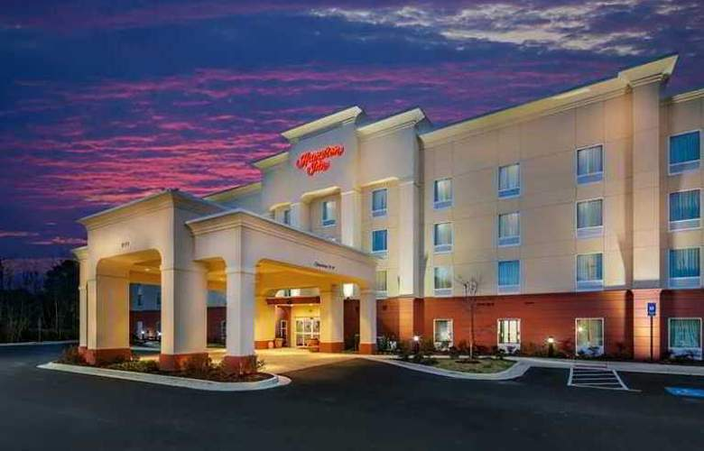 Hampton Inn Augusta I-520/Gordon Highway - Hotel - 0