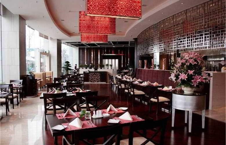 Holiday Inn Century City West Tower - Restaurant - 11