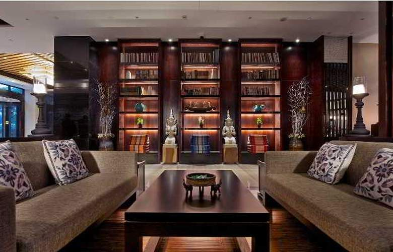 Narada Boutique Hotels Shanghai Hongkou - Bar - 9