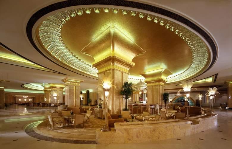Emirates Palace - Hotel - 10