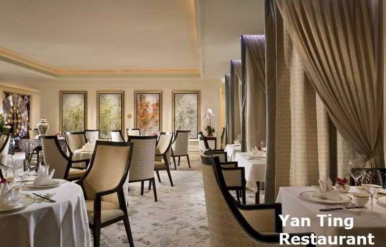St. Regis Hotel Singapore - Restaurant - 9