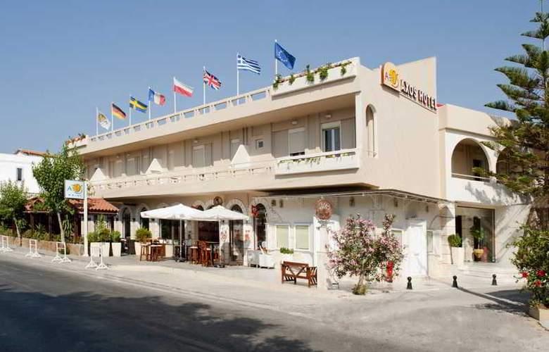 Axos Apts - Hotel - 13