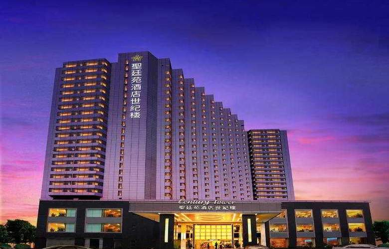 The Pavilion Century Tower - Hotel - 0