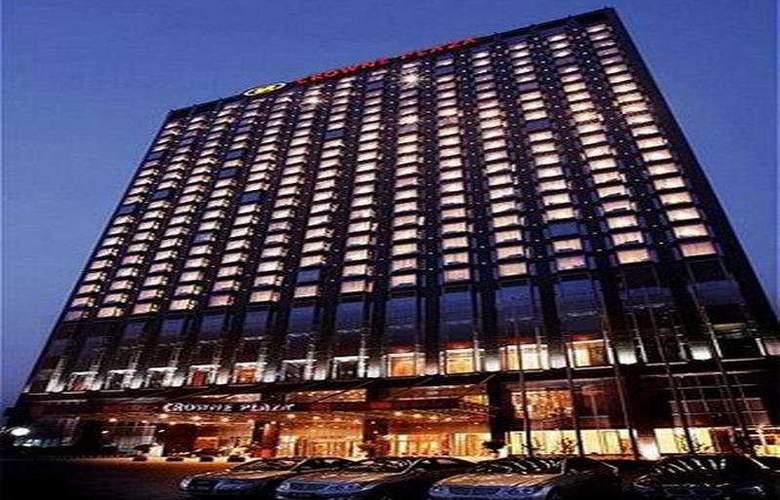 Crowne Plaza Sun Palace - Hotel - 0