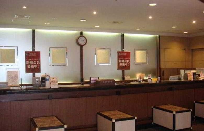 Shinbashi Atagoyama Tokyu Inn - General - 1