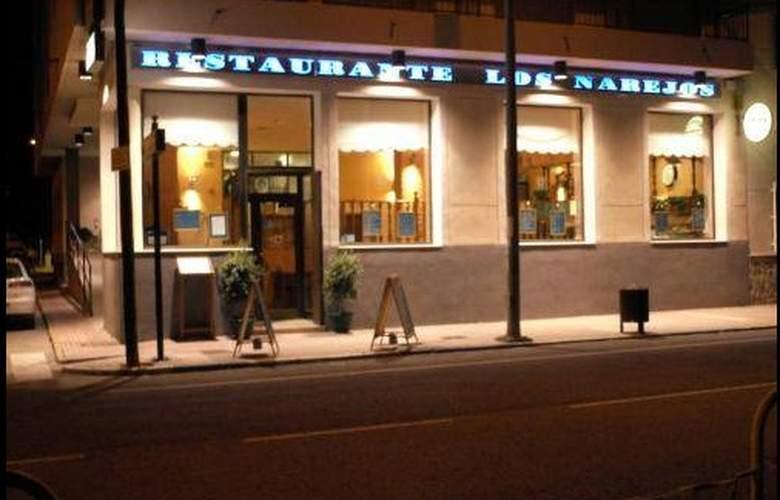 Los Narejos - Restaurant - 3