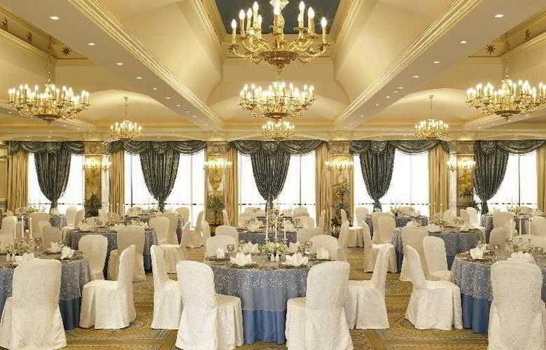 Sheraton Kuwait Hotel & Towers - Hotel - 1