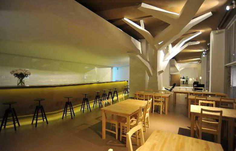 Basic Hotel Braga by Axis - Restaurant - 8