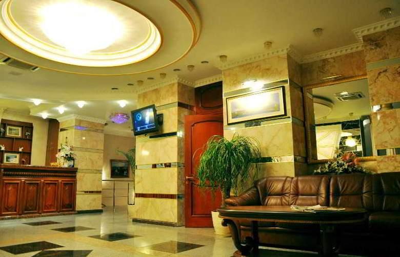 Soborniy Hotel - General - 5