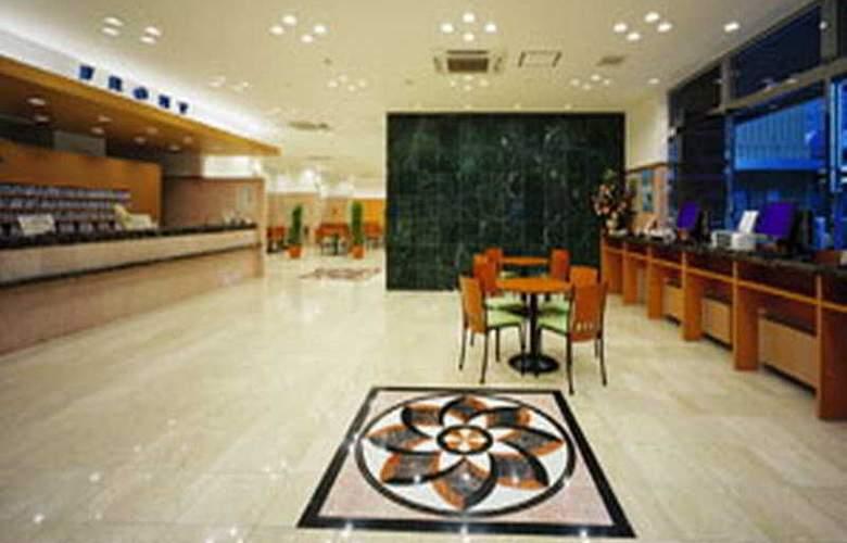 Toyoko Inn Kobe Sannomiya Nº2 - General - 1