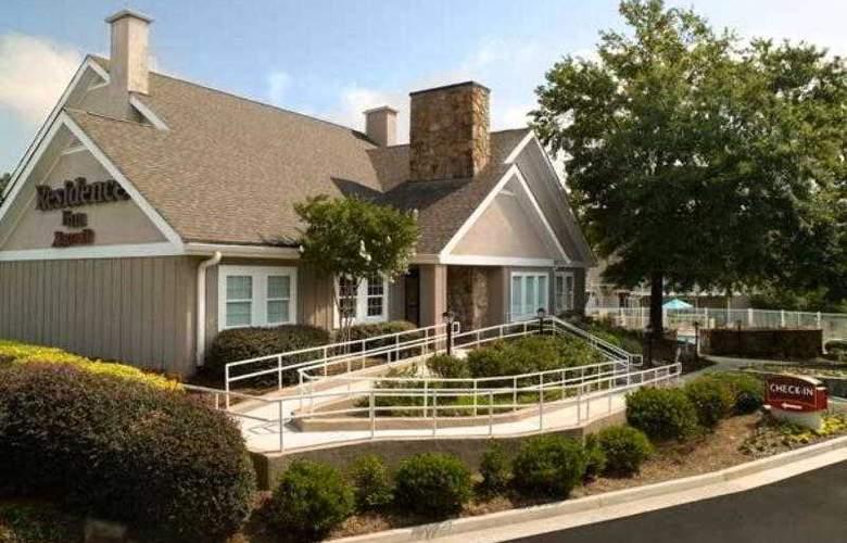Residence Inn Atlanta Cumberland - Hotel - 4