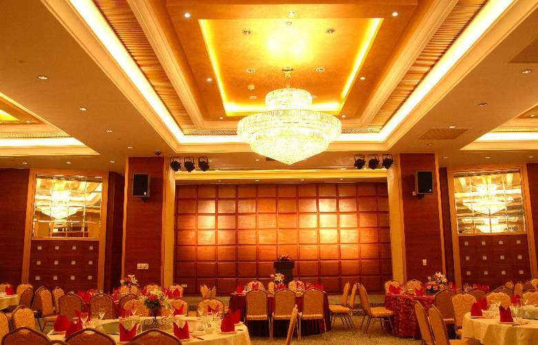 Holiday Inn Pudong Nanpu - Restaurant - 5