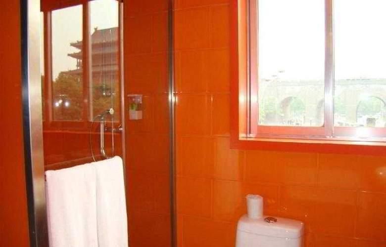 Garden Inn Xian West Street - Room - 1