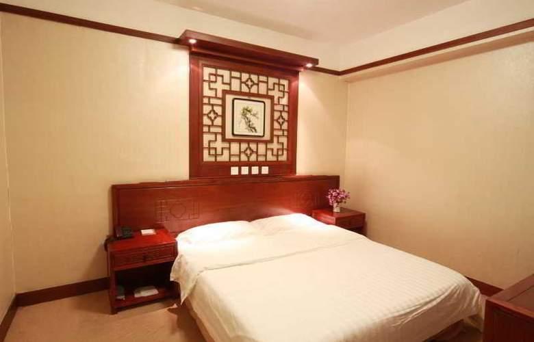 Beijing Shindom Inn Qian Men Tian Jie - Room - 2