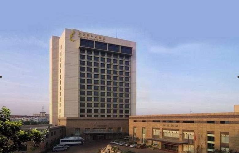 Guang Ye Jin Jiang - Hotel - 0