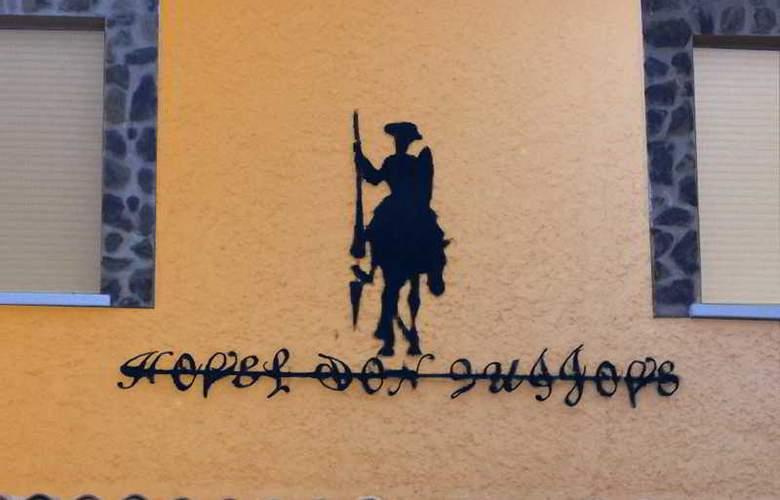 Finca Rural La Villa Don Quijote - Hotel - 31