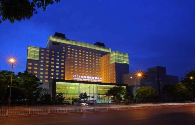 Gehua New Century - Hotel - 6