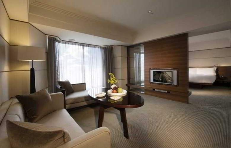 The Regent Hotel Taipei - Room - 25