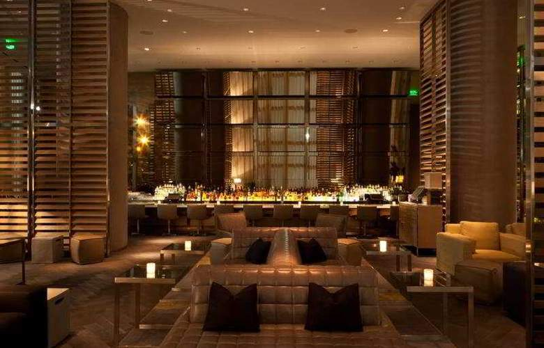 JW Marriott Marquis Miami - Bar - 8