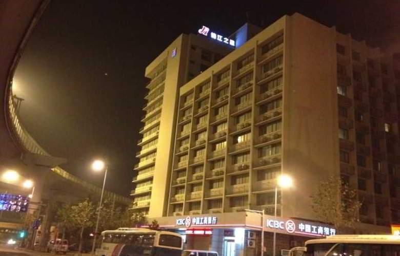 Jinjiang Inn (Zhongshan Road,Qingdao) - Hotel - 0