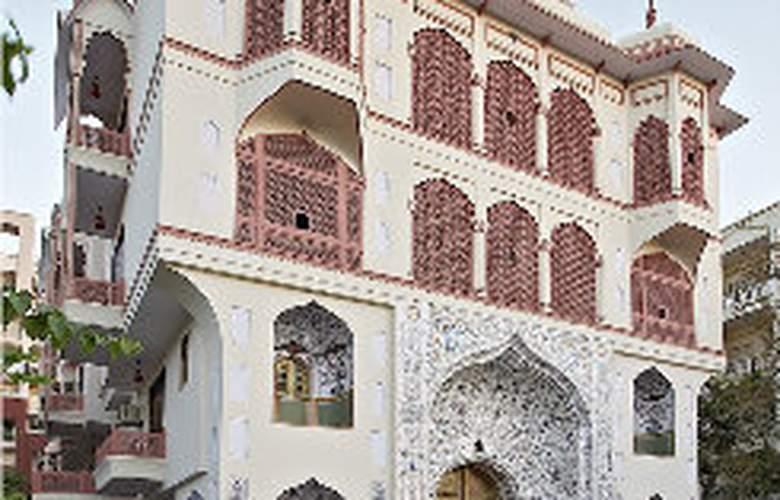 Umaid Mahal - General - 1