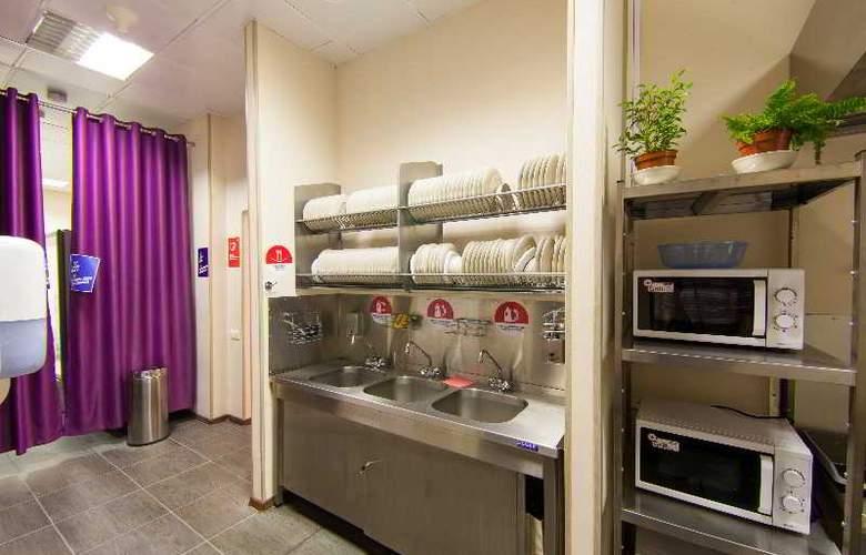 Privet Hostel - Hotel - 7