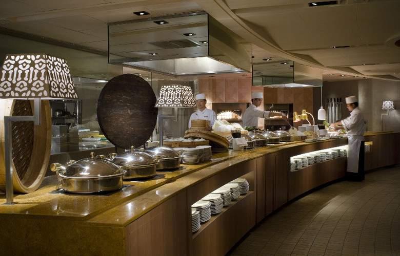 Shangri-La´s Far Eastern Plaza Hotel Tainan - Restaurant - 9
