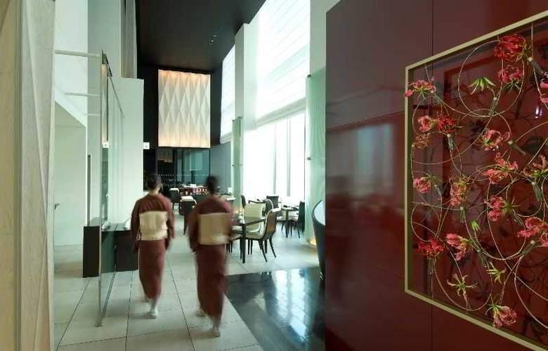 Conrad Tokyo - Restaurant - 17