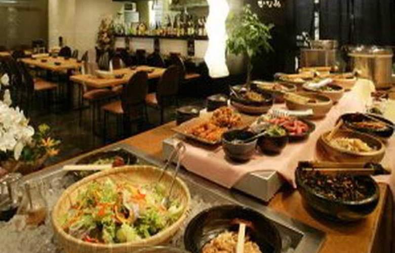 Unizo Kyoto - Restaurant - 2