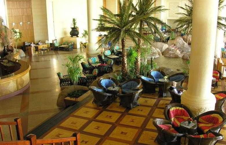 Pyramisa Dessole Sharm El Sheikh - Terrace - 9