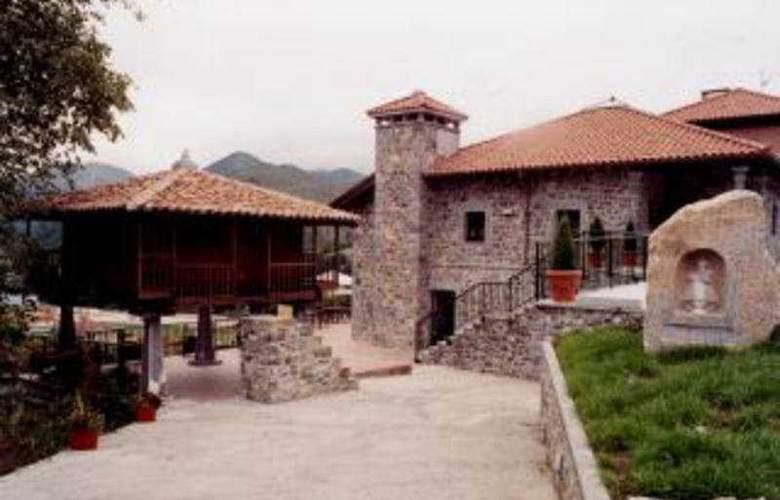 La Cepada - Hotel - 0