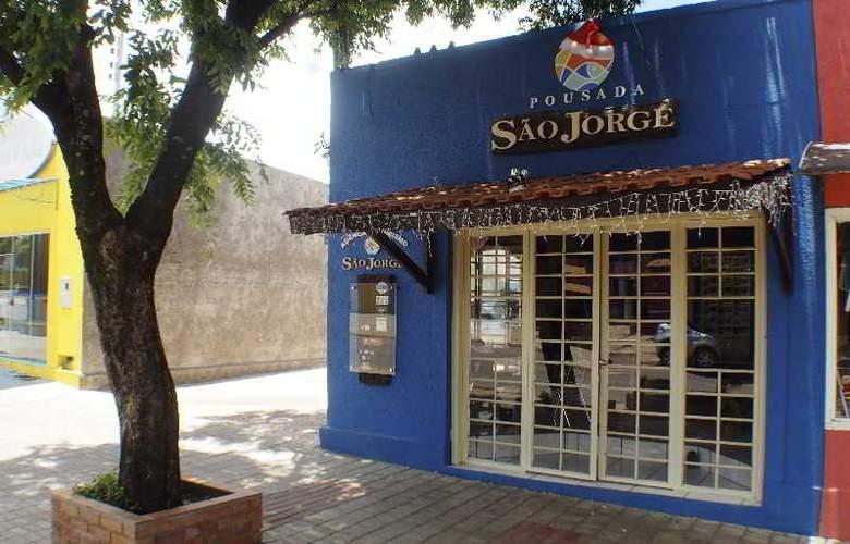 Pousada Sao Jorge - Hotel - 12