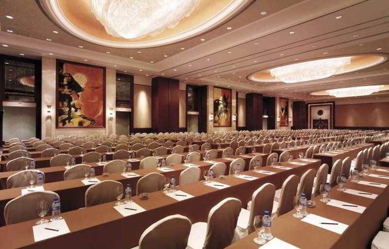 Shangri-la Hotel Suzhou - Conference - 6