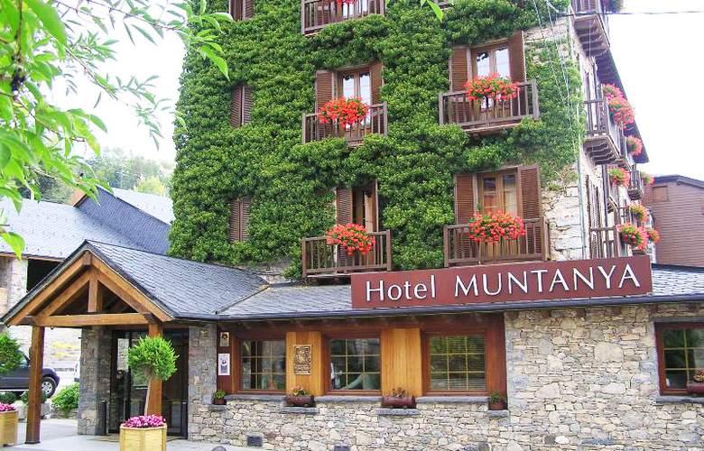 Muntanya & SPA Hotel - Hotel - 8
