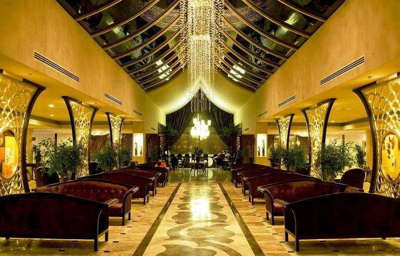 Siam Elegance Hotel&Spa - General - 1
