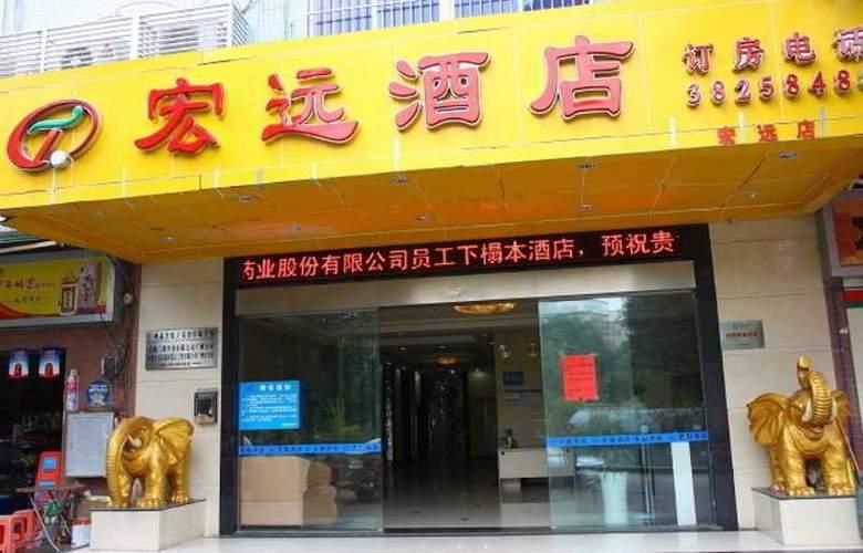 Hong Yuan Hotel - Hotel - 4