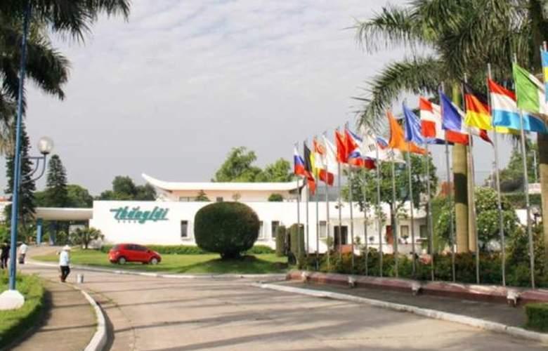 Thang Loi - Hotel - 0