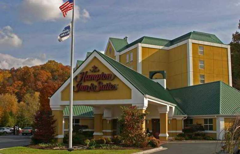 Hampton Inn & Suites Pigeon Forge On The Pkwy - Hotel - 2