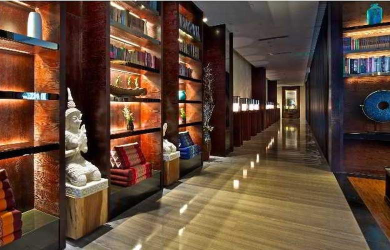 Narada Boutique Hotels Shanghai Hongkou - General - 4