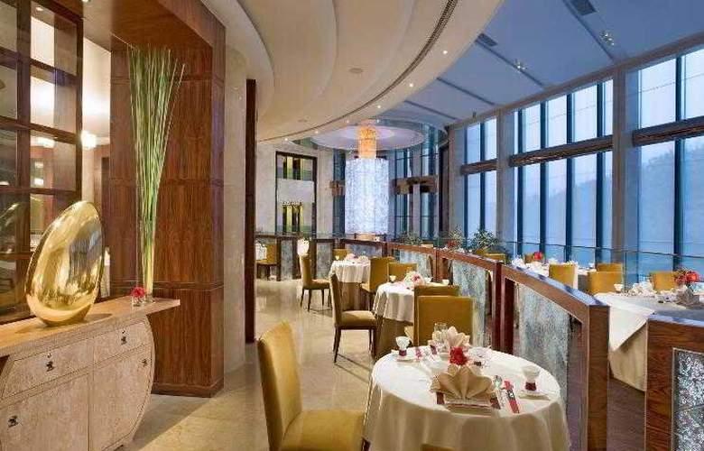 Sheraton Jinan - Restaurant - 15