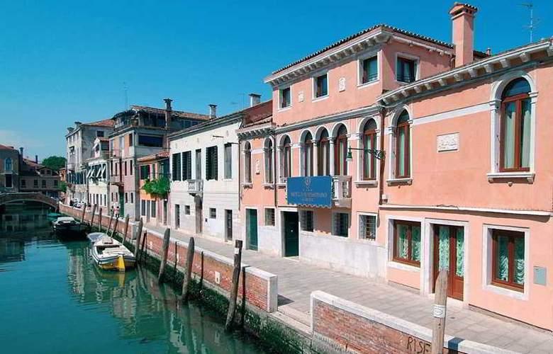 San Sebastiano Garden - Hotel - 0