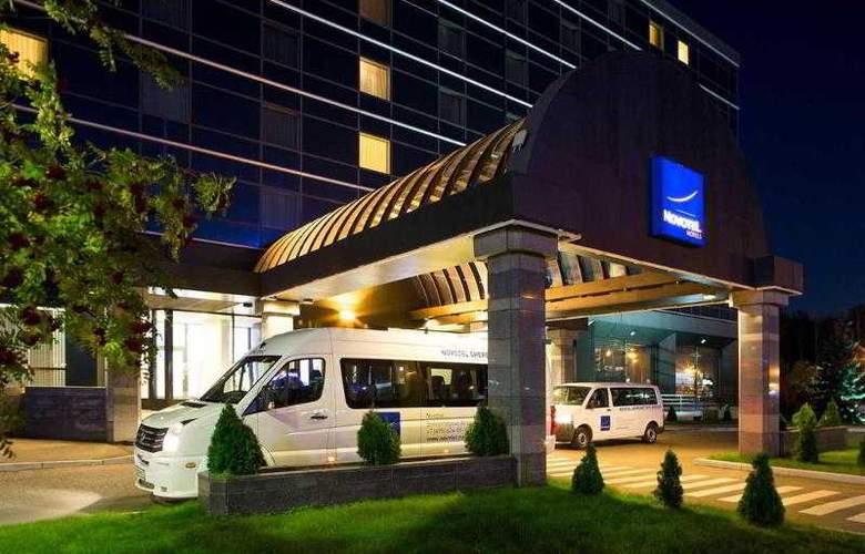 Novotel Moscow Sheremetyevo Airport - Hotel - 15
