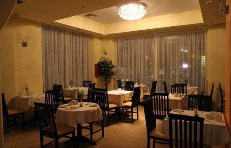 Grand Olympic - Restaurant - 3