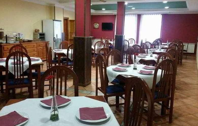 Hotel 2 * y Apartamentos Peña Santa - Restaurant - 29