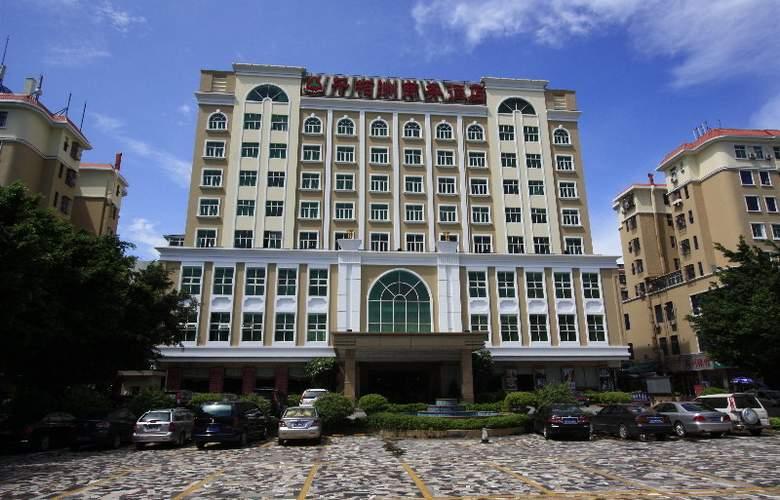 Qianbozhou Business - Hotel - 0