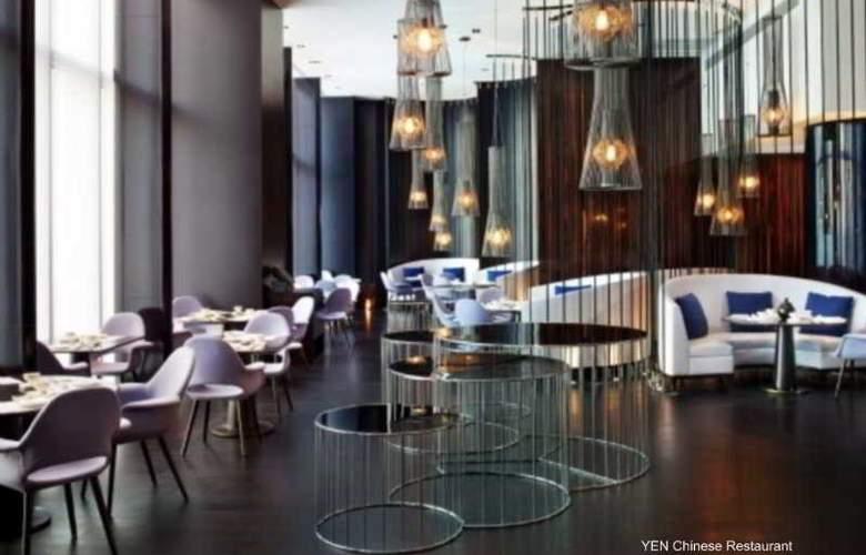 W Hotel Taipei - Restaurant - 12